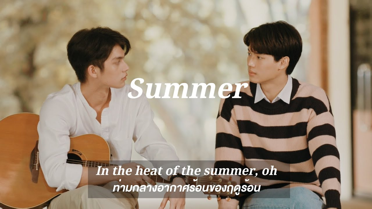 Brockhampton - Summer [THAISUB | แปลไทย] #SarawatTine