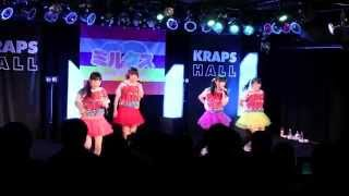 20141008 ミルクス ミルクスショー Vol.8 at KRAPS HALL りりちゃん休養...