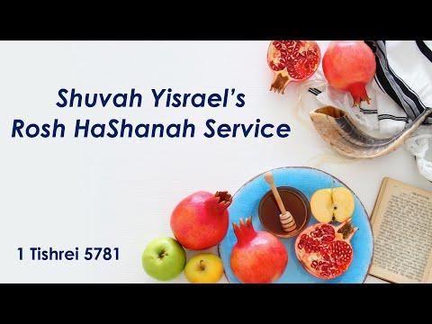 September 19, 2020 - Rosh HaShanah Service - Call Of The Shofar - Larry Feldman