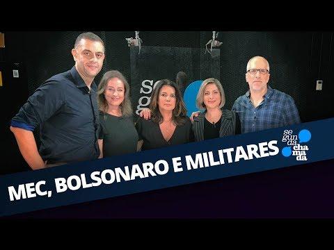 OLAVO X MILITARES, BOLSONARO NOS EUA, CORTES NAS UNIVERSIDADES, AMIANTO E MICKEY FEIO