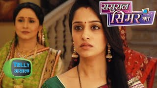Simar To Die - Sasural Simar Ka Will Take 2 Years Leap - COLORS TV SHOW