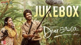 Dear Comrade Tamil Audio Jukebox - Vijay Devarakonda, Rashmika | Justin Prabhakaran