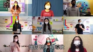 Publication Date: 2020-04-09   Video Title: 孩子不用怕