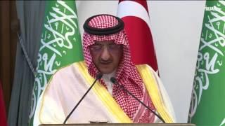 ماذا حملت زيارة الامير محمد بن نايف ولي العهد لتركيا