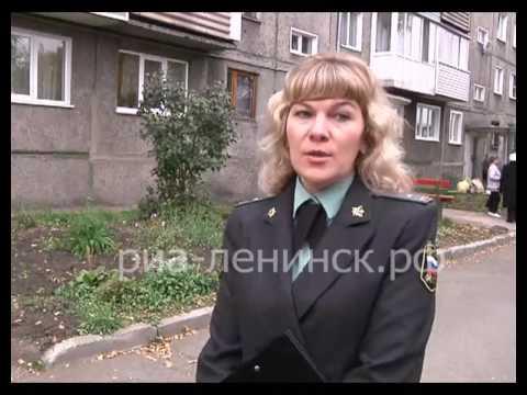 простирался судебные приставы ленинска кузнецко долг пошевелился