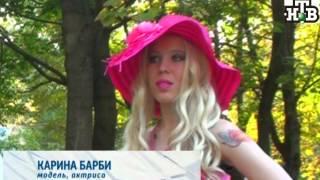 Карина Барби на НТВ про iPhone 5 и моду в целом