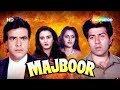 Majboor (1990) - Hindi Full Movie - Jeetendra - Sunny Deol - Jaya Prada - Bollywood Superhit Movies