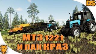 Свежий Беларус 1221 и пак КрАЗ для Farming Simulator 19 / А еще МТЗ 82.1