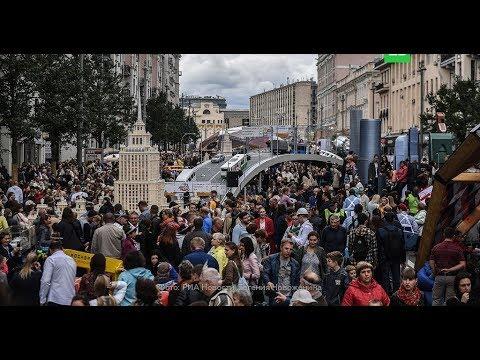 Сколько людей живет в Москве
