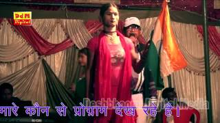 Bhojpuri Best Nach Program    Mahatam Panday Nach 2016    Dehat Digital