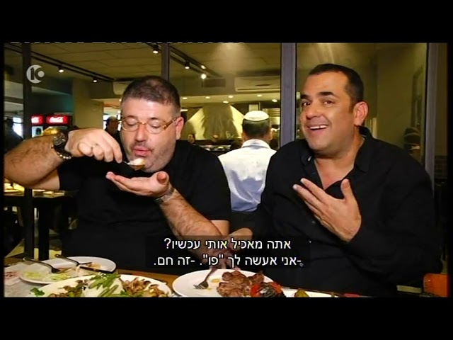 לילה כלכלי - 02.03.16 / Economic Evenings / Ran Rahav Communications & PR