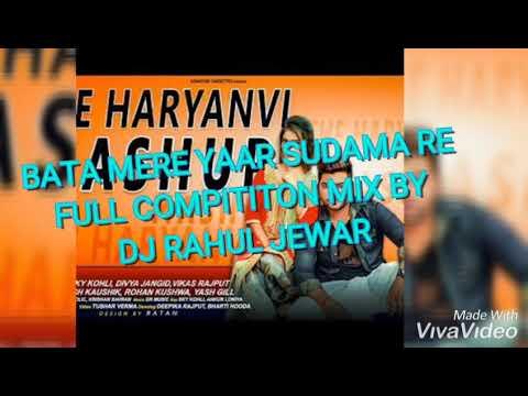 Download BATA MER YAAR SUDAMA RE FULL COMPITITION MIX BY DJ RAHUL JEWAR