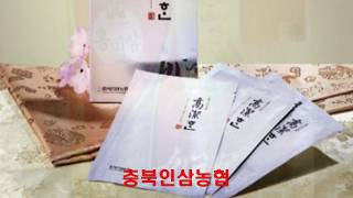 설날선물 홍삼특별할인 판매 안내