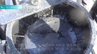 V1 Cylone Waterfilter Vacuum C…