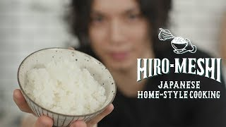 "#1 How To Cook ""RICE"" Japanese Home-Style Cooking / Hiro Mizushima(水嶋ヒロ)"