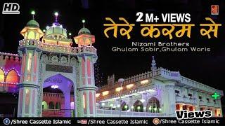 Tere Karam Se | Nizami Brothers Ghulam Sabir Ghulam Waris | Khwaja Garib Nawaz Qawwali 2017