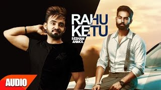 Rahu Ketu (Full Audio Song) | Resham Singh An...