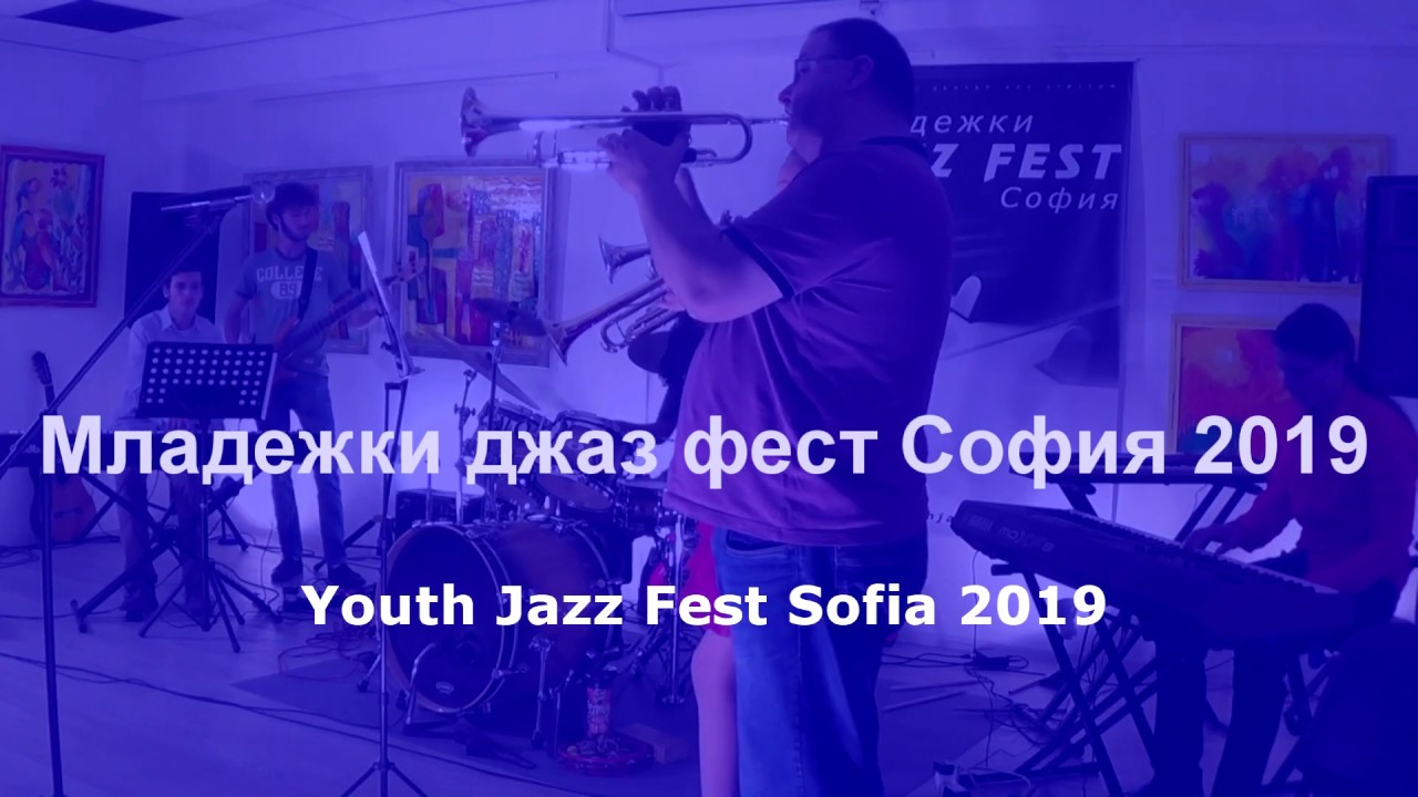 Youth Jazz Fest Sofia