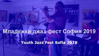 Youth Jazz Fest Sofia 2019