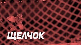 Данис Зарипов: щелчок и кистевой бросок