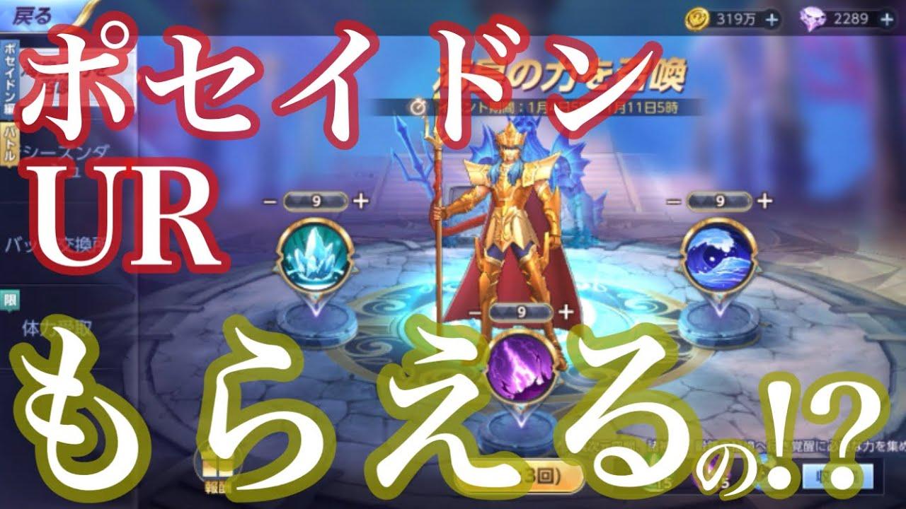 訓練 コスモ 所 エリート 星矢 闘士 ライジング 聖