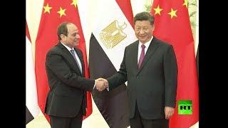 فيديو.. استقبال الرئيس الصيني للسيسي في بكين