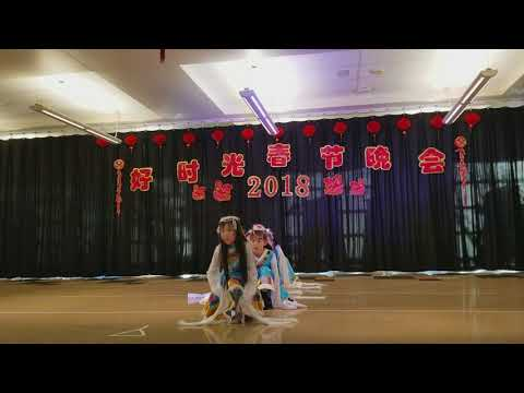 Goodtime Chinese School dance performance