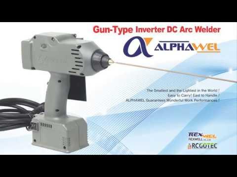 Gun Type Inverter Dc Arc Welder Alphawell Youtube