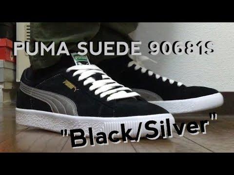 PUMA SUEDE 90681S