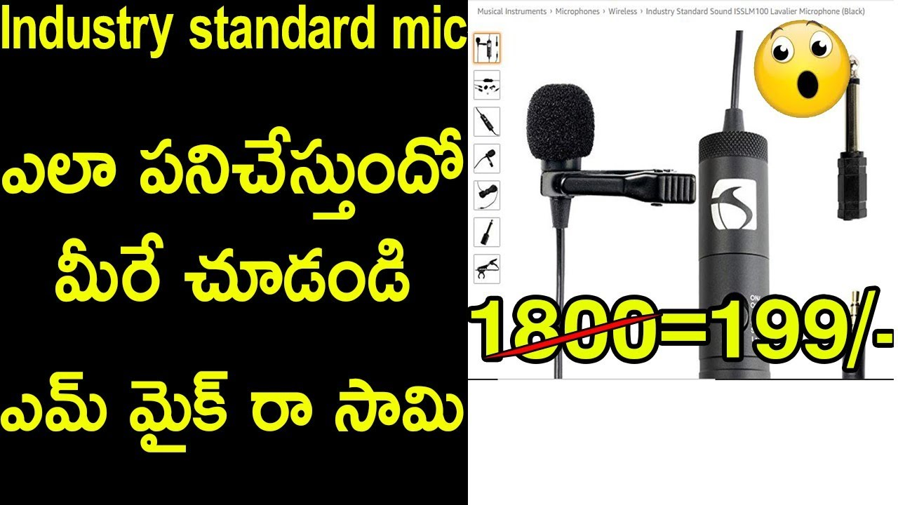 Industry Standard Sound ISSLM100 Lavalier Microphone (Black) Review | Best Budget Mic For YOutube