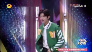 《快乐大本营》看点: 鹿晗卖老秀舞姿 Happy Camp 10/31 Recap: Lu Han's Dancing Skill【湖南卫视官方版】
