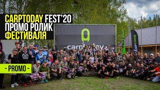 CARPtoday FEST 2020 — Фестиваль карповой ловли для начинающих рыболовов