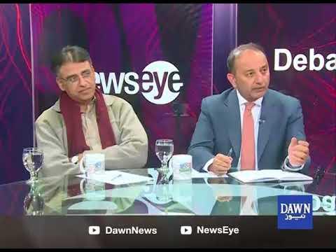 NewsEye - 18 December, 2017 - Dawn News