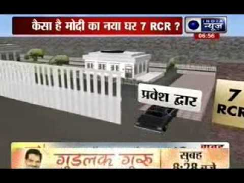 Modifications at 7RCR: Narendra Modi's new house