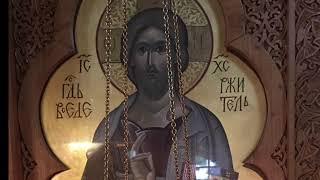 Молитвы ко Святому Причащению