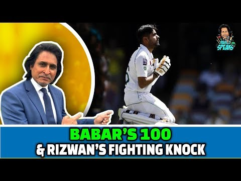 Babar's 100 \u0026 Rizwan's fighting knock, a moment to cheer | Pak suffers innings defeat