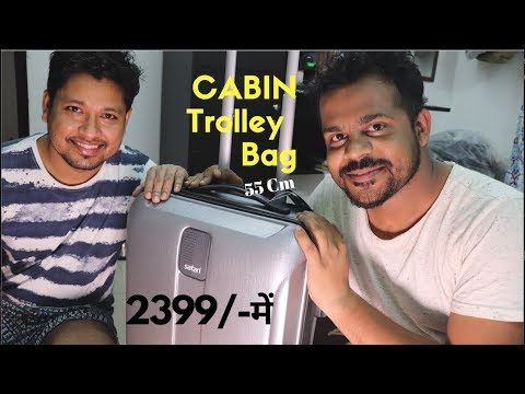 Cheap Cabin 4 wheels Hard Suitcase / Trolley Bag : Safari Thorium Stubble 55 Cms