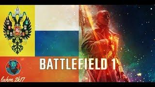 GMV Battlefield 1 Russian Revolution DLC Kukushka