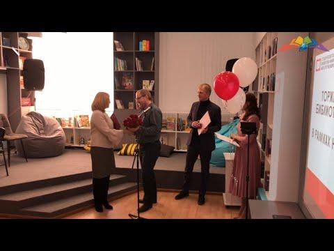 В п. Студенческий Белоярского ГО открыли модельную библиотеку - библиотеку нового поколения