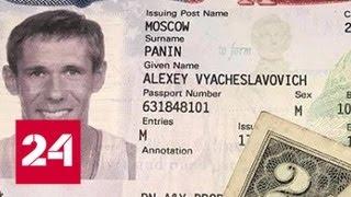 Скандально известный актер Панин попрощался с Россией. Ненадолго - Россия 24