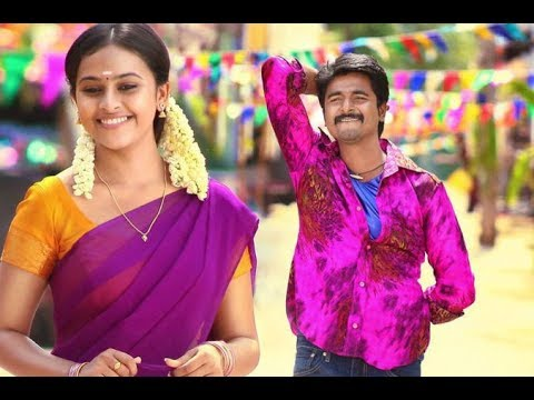 Varuthapadatha Valibar Sangam Full Movie Love Scene Sri Divya Sivakarthikeyan