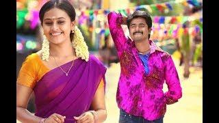 Varuthapadatha Valibar Sangam | Full Movie Love Scene | Sri Divya | Sivakarthikeyan