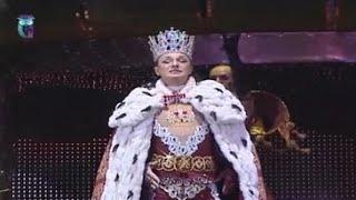 Гия Эрадзе - король цирка
