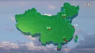 爱身健丽中国发布会开场视频 China expansion opening video