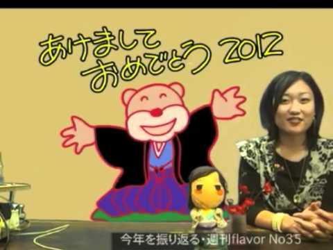 広告・新年コマーシャル