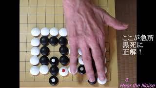 『囲碁』S43年6月号 前田詰碁③ MR囲碁2717