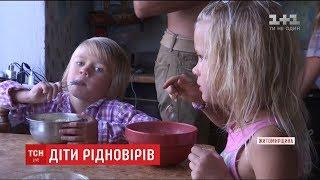 Суд залишив без змін рішення суду про повернення трьох дітей батькам-рідновірам