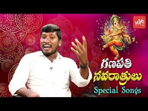 రావా-గణపయ్య-పాట-2019-|-rava-ganapati-song-|-vinayaka-chavithi-songs-|-ganesh-songs-2019-|-yoyo-tv