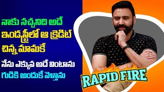 Rapid Fire With Sumanth   Sumanth Great Words About Akkineni Nagarjuna