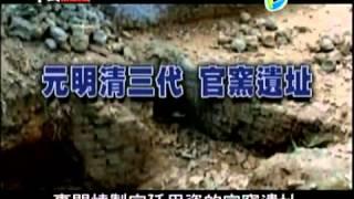 中国大视界2015 06 07 Qimila Net 旗米拉论坛